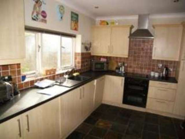 Image of 2 bedroom Flat for sale in Unthank Road Norwich NR2 at 222 Unthank Road Norwich Eaton, NR2 2AH