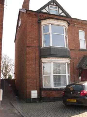 of 2 bedroom flat for sale in yardley road acocks green birmingham