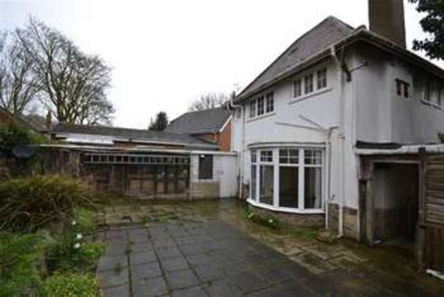 Image of 2 bedroom Cottage for sale in Atwick Road Hornsea HU18 at Atwick Road Hornsea Hornsea, HU18 1DZ