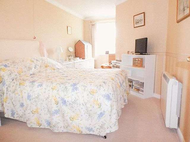Image of 1 bedroom Flat for sale in Newgate Street Cottingham HU16 at Newgate Street  Cottingham, HU16 4EB